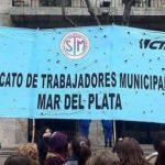 MAR DEL PLATA: CONTINÚA UNA PARITARIA CALIENTE ENTRE EL MUNICIPIO Y EL SINDICATO DE TRABAJADORES MUNICIPALES